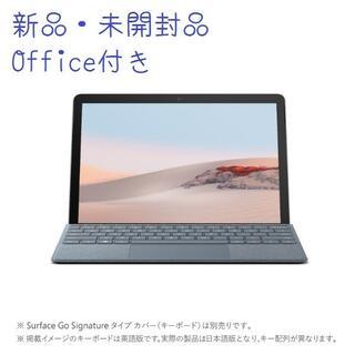 Microsoft - 【Office付】Surface Go2 STQ-00012【新品・未開封品】