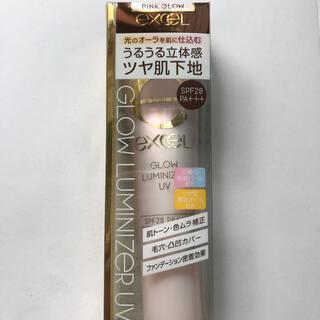 noevir - エクセル グロウルミナイザー UV GL01 ピンクグロウ 35g