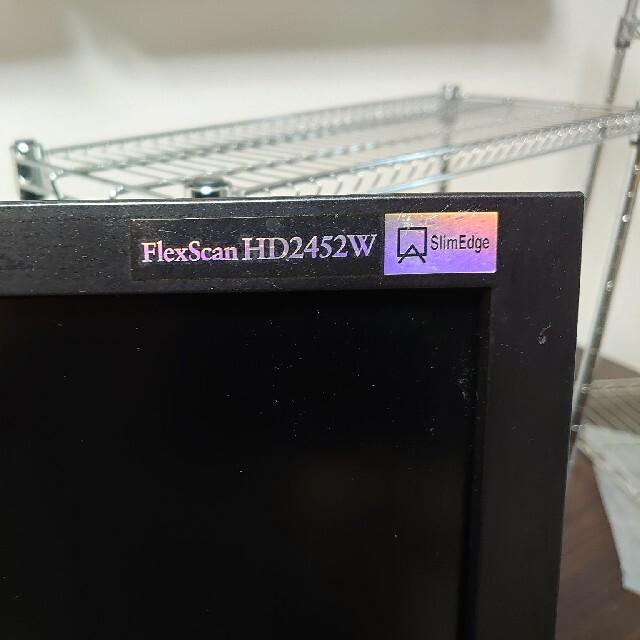 hd2452 パソコンモニター スマホ/家電/カメラのPC/タブレット(ディスプレイ)の商品写真