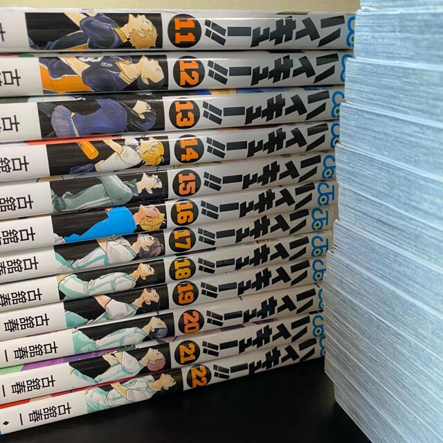 集英社(シュウエイシャ)のハイキュー‼︎ 全45巻セット 即購入OK エンタメ/ホビーの漫画(全巻セット)の商品写真