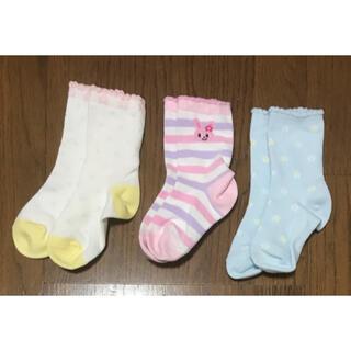 mikihouse - ミキハウス 15-17cm 靴下3足セット