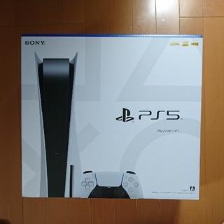 PlayStation - PlayStation 5