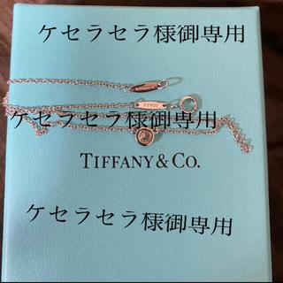 Tiffany & Co. - Tiffany バイザヤード 0.17