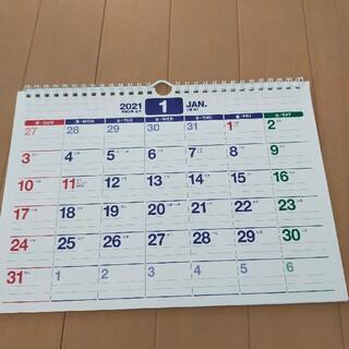 2021 壁掛けカレンダー A4サイズ(カレンダー/スケジュール)