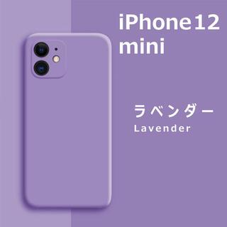iPhone - iPhone12 mini シリコンケース ラベンダー フィルム