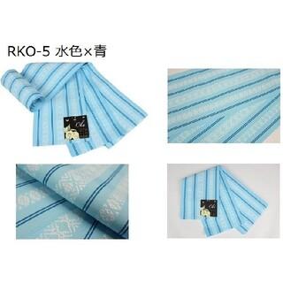 長尺ロングサイズ浴衣帯 半幅帯袴下帯 日本製RKO―5献上柄