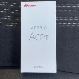 SONY - ☆★Xperia Ace Ⅱ SO-41Bセット ホワイト★☆