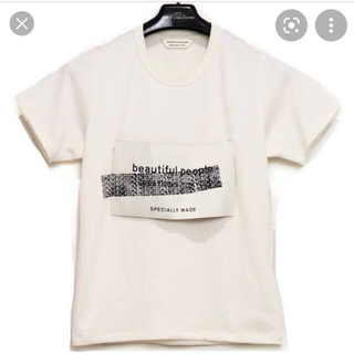 beautiful people - beautiful people ロゴ Tシャツ