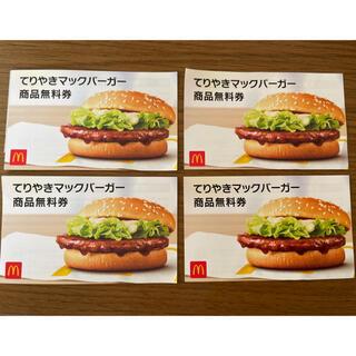 マクドナルド(マクドナルド)のマクドナルド福袋*商品券のみ てりやき4枚(フード/ドリンク券)