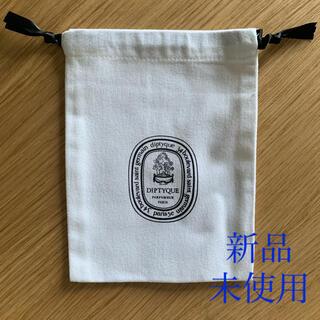 ディプティック(diptyque)のdiptyque 巾着(ショップ袋)