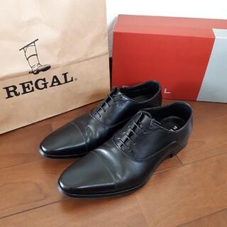 REGAL - リーガル ストレートチップ 06AR 25cm
