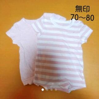 ムジルシリョウヒン(MUJI (無印良品))のロンパース 70~80 無印良品 ピンク ボーダー 2枚セット(ロンパース)