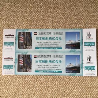 日本郵船歴史博物館・氷川丸ご招待券(美術館/博物館)