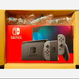 Nintendo Switch - 送料無料  5%オフクーポン 新品 6月 任天堂 スイッチ 本体 グレー