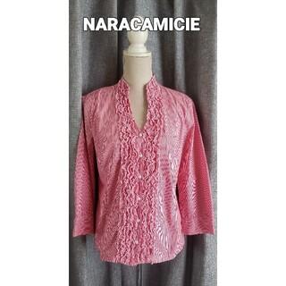 NARACAMICIE - 美品 NARACAMICIE ギンガムチェックのブラウス 赤白