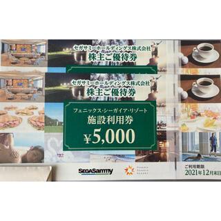 セガ(SEGA)のセガサミー シーガイア シェラトングランデオーシャンリゾート 利用券2枚(その他)