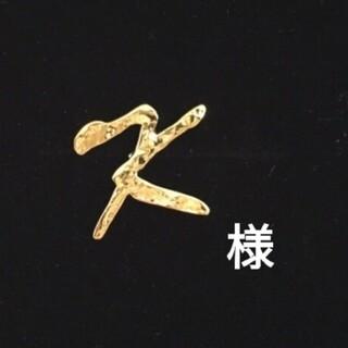 コバヤシセイヤク(小林製薬)の小林製薬エディケアEX 1箱180粒×5(その他)