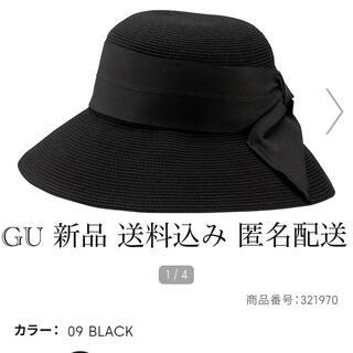ジーユー(GU)の(657) 新品 GU ザツザイハット ブラック 55.5〜57cm(ハット)