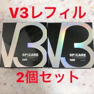 V3レフィル 2個セット V3ファンデーション レフィル V3リフィル2個セット