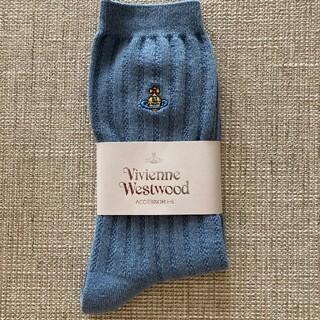 Vivienne Westwood - Vivienne Westwood ヴィヴィアンソックス 水色