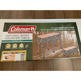 Coleman - 新品、未使用 コールマンColeman  ナチュラルウッドカウンターテーブル①