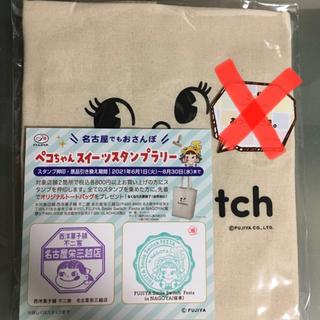 不二家 ペコちゃん Smile Switch トートバッグ ラウール シール