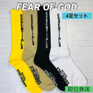 FEAR OF GOD - FOG ESSENTIALS  エッセンシャルズ 靴下 ソックス セット