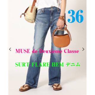 DEUXIEME CLASSE - MUSE de Deuxieme♡SURT FLARE HEM デニム36ブルー