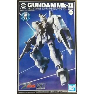 バンダイ(BANDAI)のHG 1/144 ガンダムベース限定 ガンダムMk-II(模型/プラモデル)