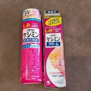 コバヤシセイヤク(小林製薬)の【新品】小林製薬 ケシミンクリーム 化粧水(フェイスクリーム)