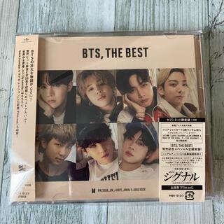 防弾少年団(BTS) - BTS THE BEST アルバム CD セブンネット限定盤