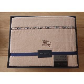 BURBERRY - バーバリー 織綿毛布