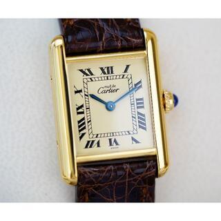 カルティエ(Cartier)の美品 カルティエ マスト タンク アイボリー ローマン SM Cartier(腕時計)