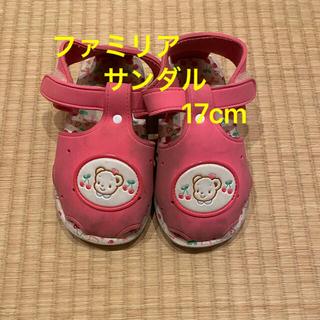 ファミリア(familiar)のファミリア ピンク色サンダル 17cm(サンダル)