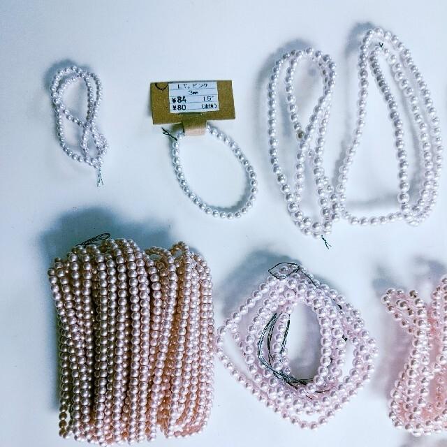 貴和製作所(キワセイサクジョ)のローズ&タンジェリンオレンジセット ハンドメイドの素材/材料(各種パーツ)の商品写真