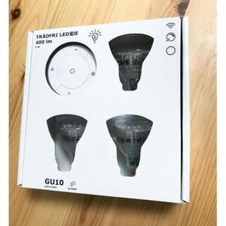 IKEA - 新品 トロードフリ リモコンキット ホワイトスペクトラム GU10 IKEA