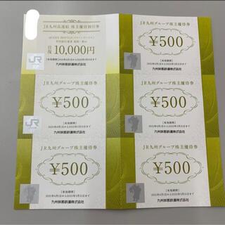 ジェイアール(JR)のJR九州グループ株主優待券 500円×5、高速船割引券×1 綴り(その他)