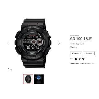 カシオ(CASIO)のG-SHOCK GD-100-1BJF 【新品未使用】(腕時計(デジタル))