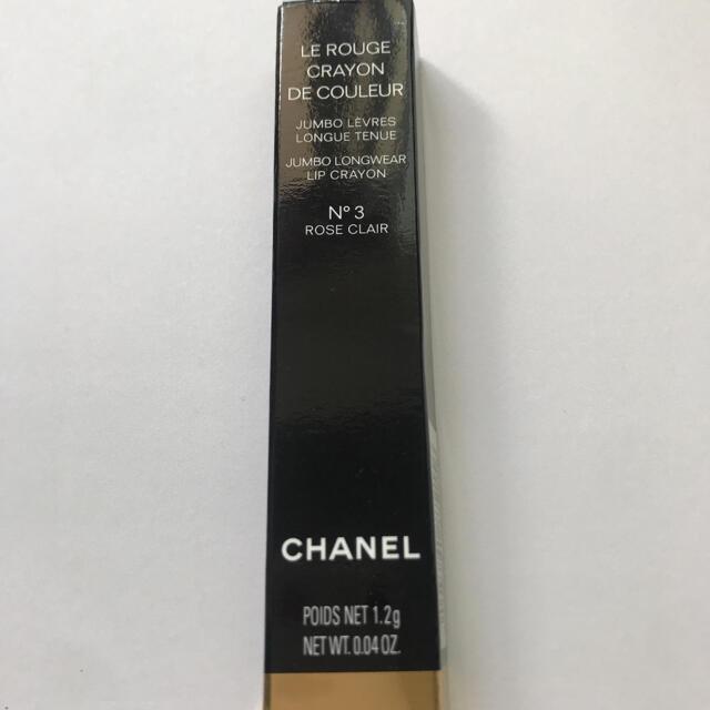 CHANEL(シャネル)の新品未使用 CHANEL ル ルージュ クレイヨン ドゥ クリール # N°3 コスメ/美容のベースメイク/化粧品(口紅)の商品写真