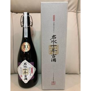 【レア!限定製造!25年熟成】山麓名水仕込み 名水十年古酒(焼酎)