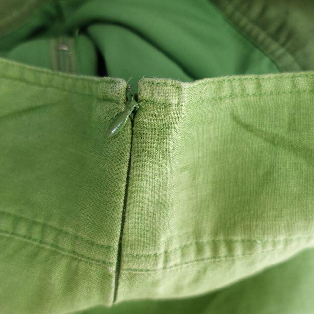 Mila Owen(ミラオーウェン)のMila Owen リネンスカート レディース グリーン レディースのスカート(ロングスカート)の商品写真