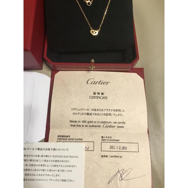Cartier(カルティエ)の♡カルティエ ダイヤモンドcハートネックレス♡ レディースのアクセサリー(ネックレス)の商品写真
