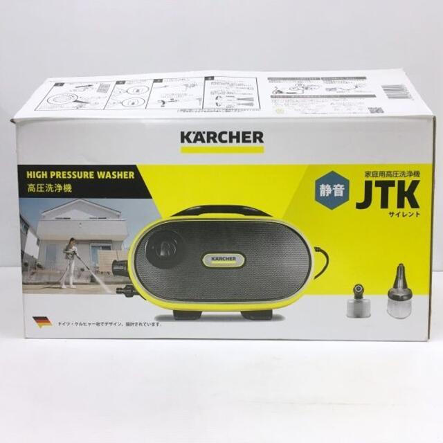 ケルヒャー 高圧洗浄機 JTKサイレント スマホ/家電/カメラの生活家電(掃除機)の商品写真