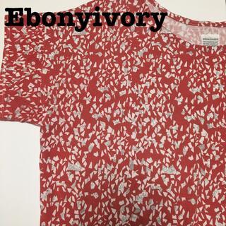 エボニーアイボリー(Ebonyivory)のEbonyivory 半袖ワンピース(ひざ丈ワンピース)