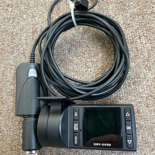 ユピテル(Yupiteru)のユピテル ドライブレコーダー DRY-SV50(車内アクセサリ)