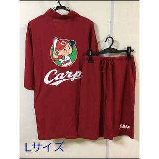 広島東洋カープ - カープ カープ坊や 甚平 パジャマ Lサイズ