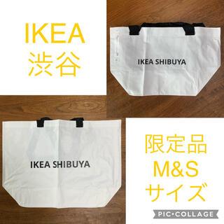 イケア(IKEA)の【新品】イケア IKEA 渋谷 限定品 白S&M エコバッグ トートバッグ(エコバッグ)