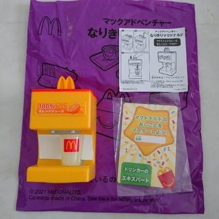 マクドナルド - ☆マクドナルド McDonald's ハッピーセット