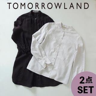 TOMORROWLAND - 【2点SET】TOMORROWLANDシャツ