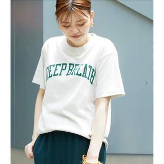 DEUXIEME CLASSE - Deuxieme Classe【SKINスキン】DEEP BREATH Tシャツ